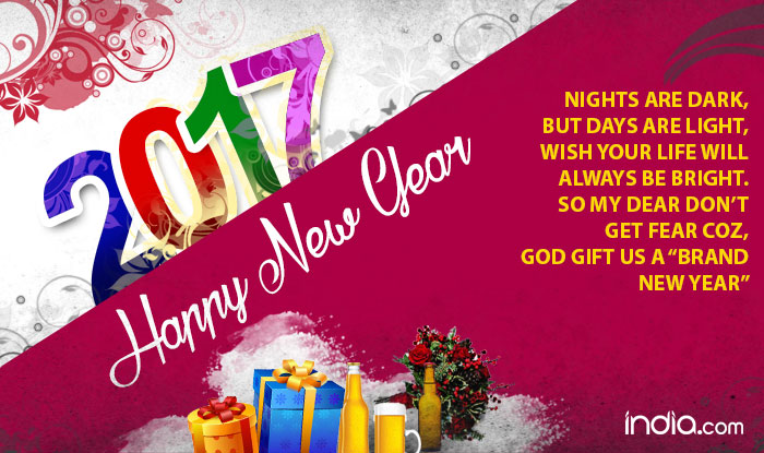 wish u a happy new year 2017 4