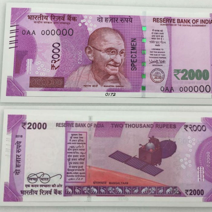 New Rs 20 & Rs 50 currency notes coming soon! What should be