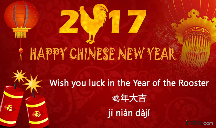 02 Chinese New Year 2017 a