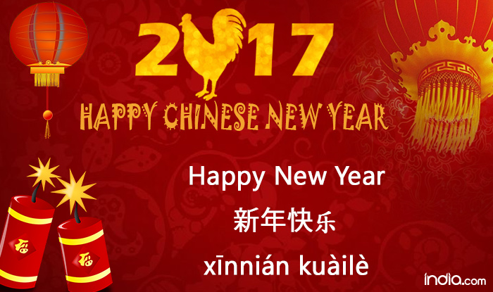 03 Chinese New Year 2017