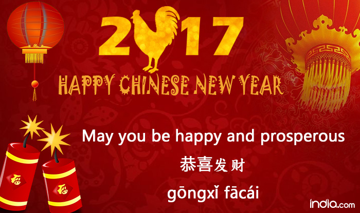 05 Chinese New Year 2017