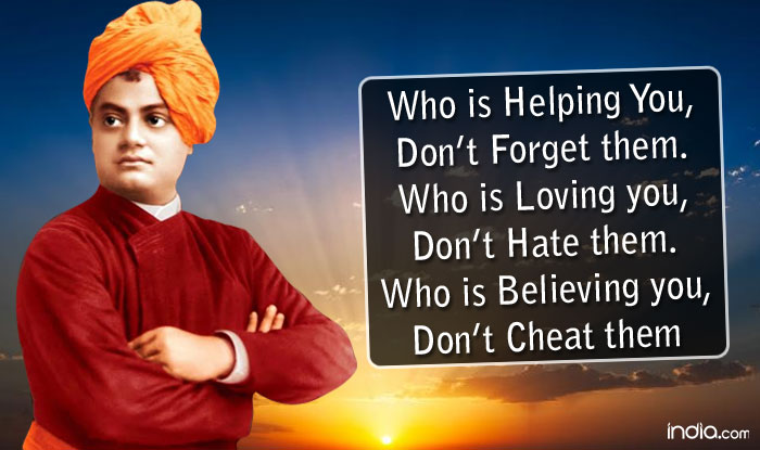 Swami Vivekananda 154th Birth Anniversary 9 Quotes From The Great