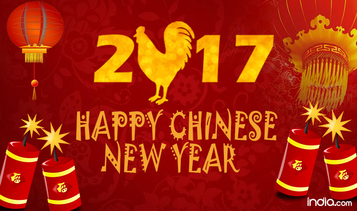 happy chinese new year 2017 greetings chinese lunar new year 2017 whatsapp facebook and sms messages to send wishes to your loved ones