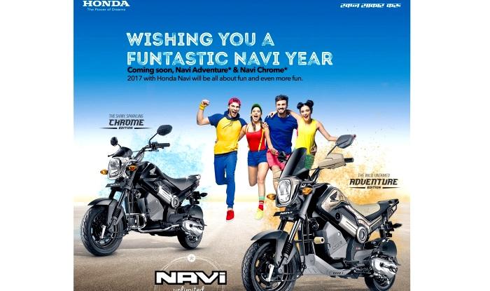 Chrome & Adventure editions coming soon — Honda Navi