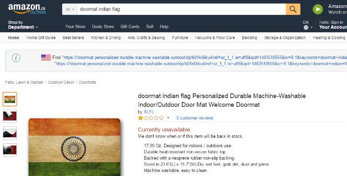 amazon indian flag doormat picture