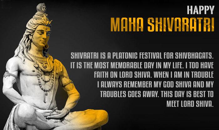 Happp Maha Shivratri 2020 Gif