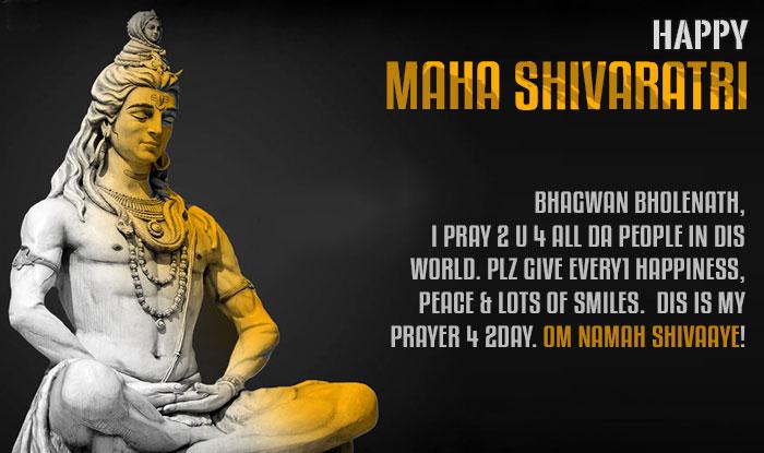 Maha Shivratri gif