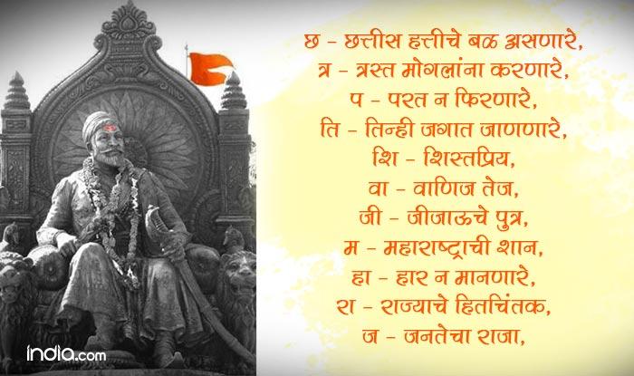 gudi padwa hd images in marathi