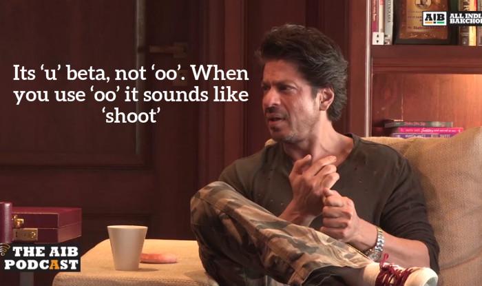 shah rukh khan on abuses