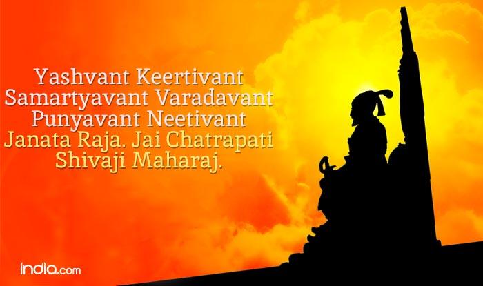 shivaji jayanti 2017 wishes best marathi quotes sms