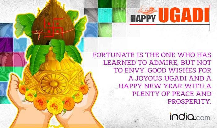 Gudi Padwa - new year festival for Maharastrians