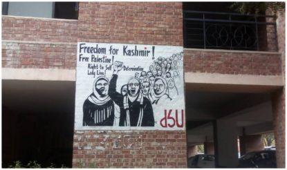 JNU Poster on Kashmir