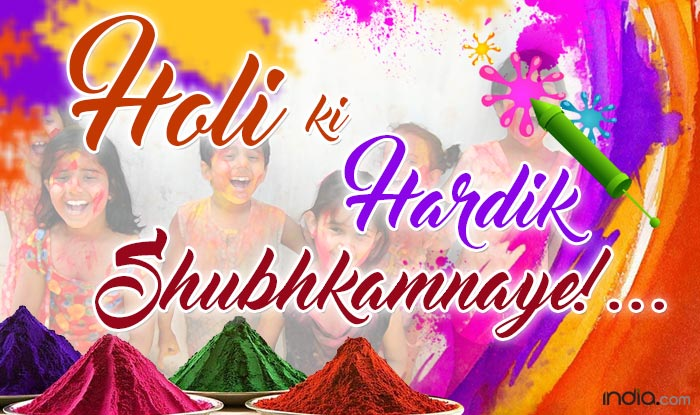 Holi Festival Wishes In Hindi Best Happy Holi Quotes Whatsapp