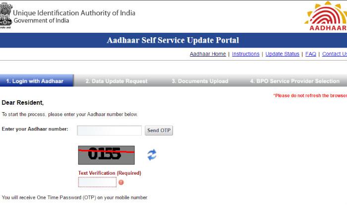 aadhar updation