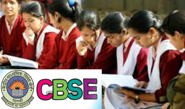 when x std cbse results 2017 are expected