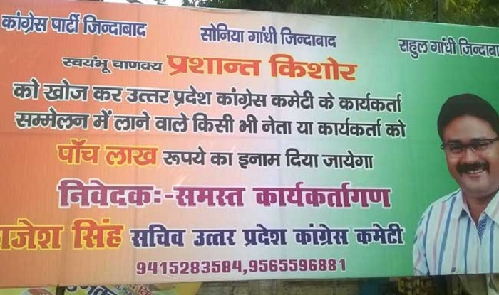 find-prashant-kishor-poster_650x400_51489995715
