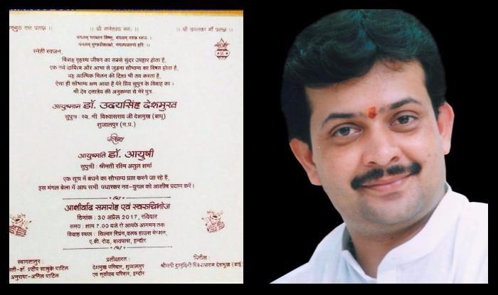 Spiritual leader Bhayyuji Maharaj ties the knot with Dr ...