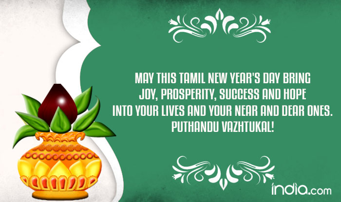 Happy Tamil New Year 2018 Puthandu Latest Tweets Quotes Messages