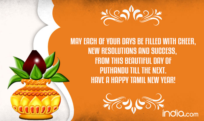 happy tamil new year 2