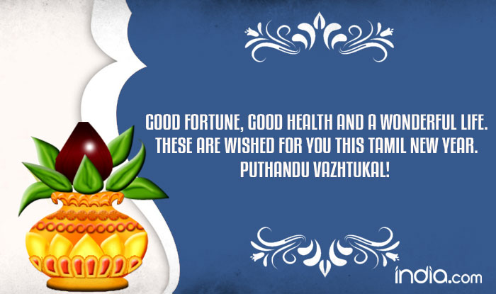 Happy Tamil New Year 4