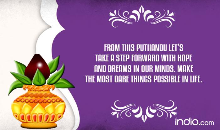 Happy Tamil New Year 6