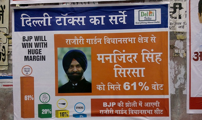 A poster claiming victory for Manjinder Singh Sirsa.