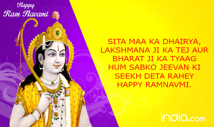 Rama navami 2017 wishes best quotes hd wallpapers sms whatsapp ram navami wishes 1 m4hsunfo