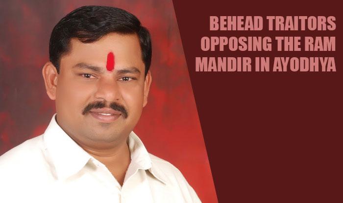 T Raja Singh hate speech