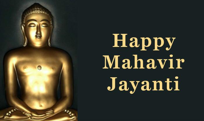Mahavir Jayanti 2017 Wishes Best Quotes Sms Whatsapp