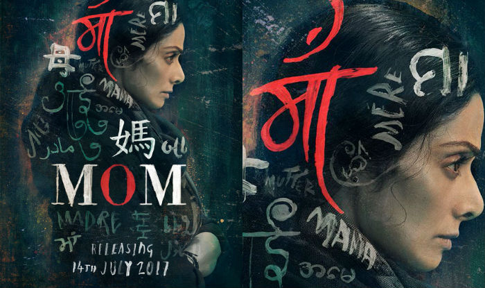 Mom teaser OUT: Sridevi-Nawazuddin Siddiqui's INTENSE performance ...
