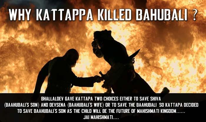 आज पता चल जायेगा , कटप्पा ने बाहुबली को क्यों मारा?