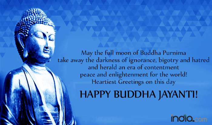 Buddha purnima 2017 wishes best vesak day quotes facebook status whatsapp message reads may the full moon of buddha purnima take away the darkness of ignorance bigotry and hatred and herald an era of contentment peace m4hsunfo