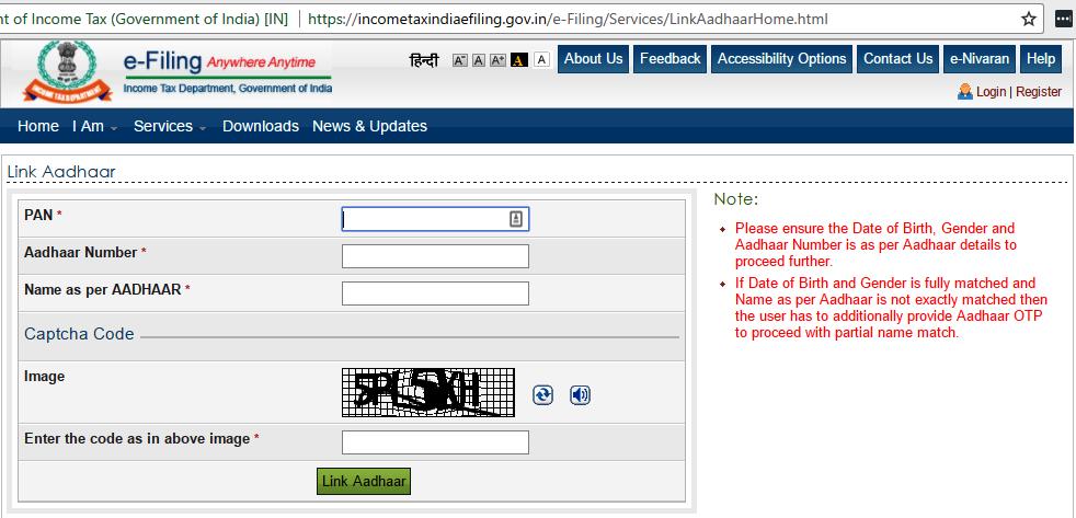 Linking PAN to Aadhaar card