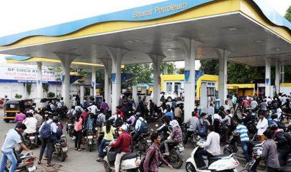 Petrol pumps (File Photo)