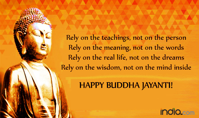 Lord Buddha Quotes About Love