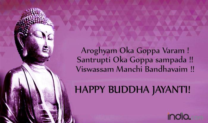 Buddha Purnima 2017 Wishes Best Vesak Day Quotes Facebook Status