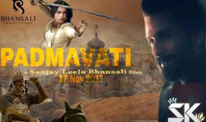 Padmavati poster first look