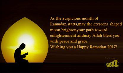 Ramadan Mubarak 2017: Ramzan Messages, Shayris in Hindi
