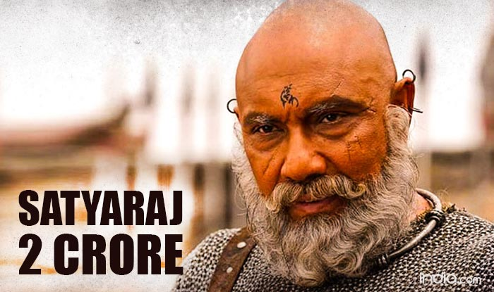 SatyarajKattappa--2-crore