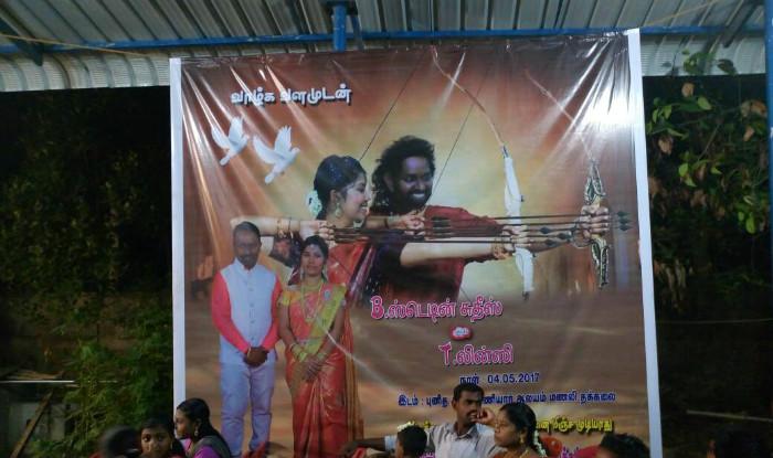 bahubali wedding