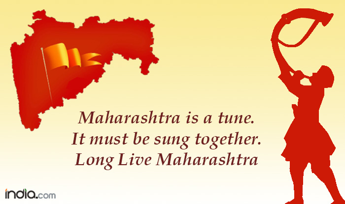Maharashtra Day 2018 Maharashtra Din Whatsapp Messages Quotes Gif
