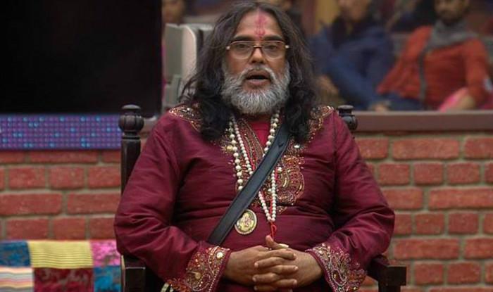 swami-om