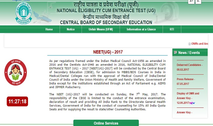 NEET 2017 Counselling for All India Quota: First Round to ...