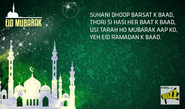 Eid mubarak wishes in urdu best shayaris whatsapp messages in eid mubarak wishes 6 m4hsunfo