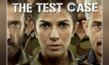 The-test-case