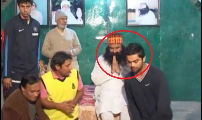 Gurmeet Ram Rahim Singh Blessing Virat Kohli in This Video Proves Dera Sacha Sauda Leader Taught Him Cricket?