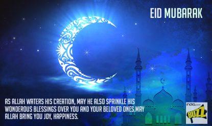 happy eid 5