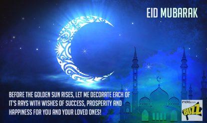 happy eid 7