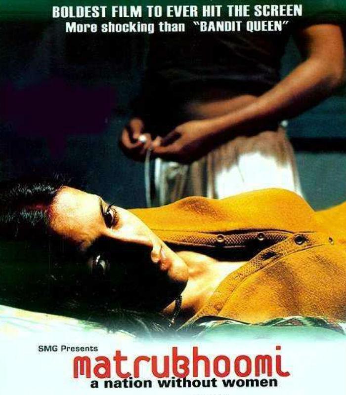 matrubhoomi 2