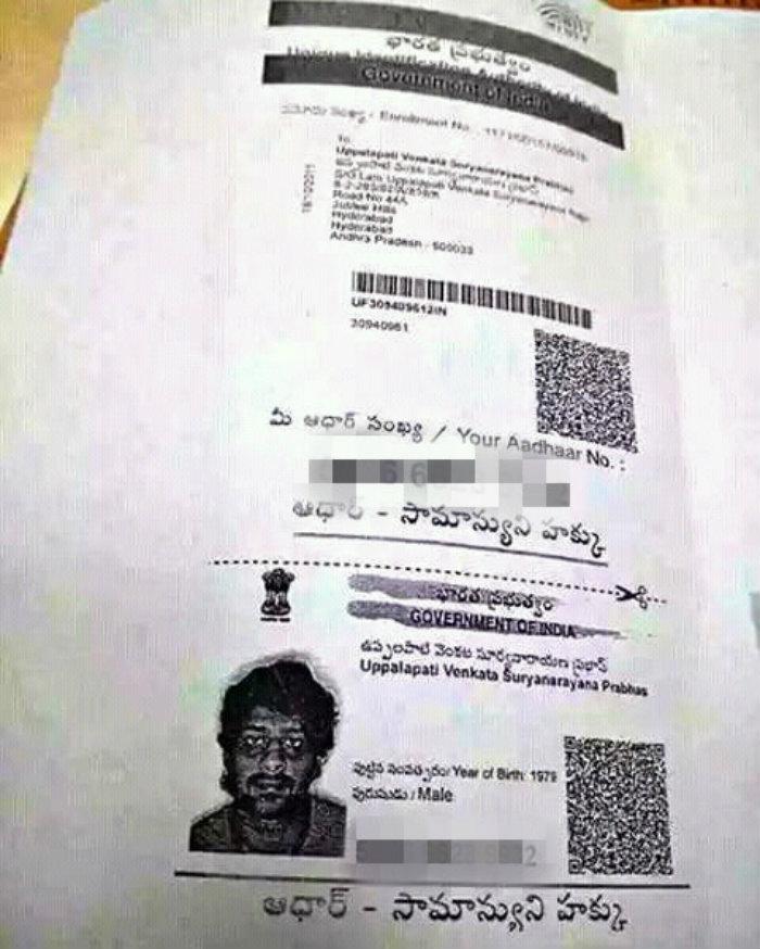 Viral News Updates: Actor Prabhas Aadhaar Card Detail Goes Viral